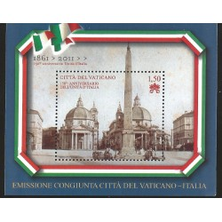J) 2011 VATICAN CITY, 150th ANNIVERSARY OF THE JOINT VATICAN-ITALY EMISSION, SOUVENIR SHEET