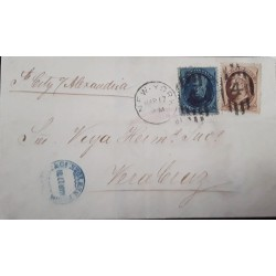 V) 1881 USA, CIRCULATED COVER FROM NEW YORK TO VERACRUZ, BLACK CANCELLATION, PAIR
