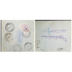 O) 1913 MIDDLE EAST, AHMAD SHAH QAJAR - SC 505 9c, TEHERAN CANCELLATION - H.S. AB ESFAHANI, XF
