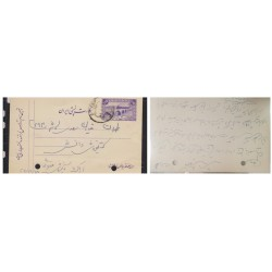O) 1943 MIDDLE EAST, TRAIN, BRIDGE, ARCHIVE HOLES, POSTAL CARD, USED, XF