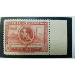 O) 1893 ECUADOR, POLICE LETTER DOCUMMENT TRIAL, COMISARIA ORDEN SEGURIDAD DEL CANTON, XF