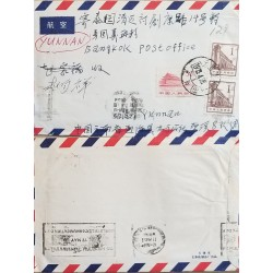 O) 1990 MIDDLE EAST, SOUTH OIL, 100F LAND AIR SEA TRANSPORT SCOTT A404, FLOWER ANTIRRHINUM MAJUS, COVER TO USA, XF