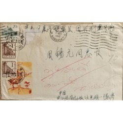 O) 1973 HONG KONG, QUEEN ELIZABETH II, SCOTT A 49. SET, AIR MAIL LETTERS COST-KOREA AIR LINES KAL, TO USA