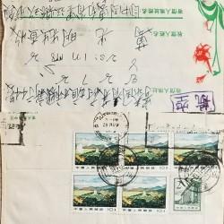 O) 1976 JAPAN, SHIP -OIL SHIPS, FROM NAHA TO USA