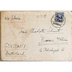O) 1945 COSTA RICA, COFFEE HARVESTING SCOTT A120, EINGANG-D.B.U.D.G. FILIALES SUTTGART, TO GERMANY, XF