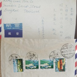 G)1963 NORFOLK ISLAND, OFFICIAL AIRMAIL COVER CIRCULATED TO MICHIGAN, USA, XF