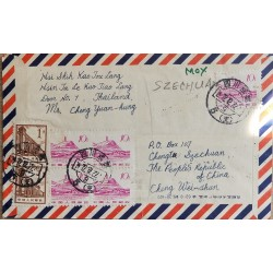 O) 1964 CANAL ZONE-US OCCUPATION, JET OVER CANAL ZONE-GATUN LOCKS-SCOTT AP12, FDC USED -SARGENT GOEN-CHERRY POINT TO NEW YORK