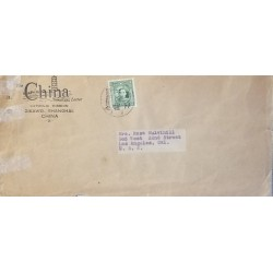 J) 1930 CHINA, DR SUN YAN SET, AIRMAIL, CIRCULATED COVER, FROM CHINA TO USA