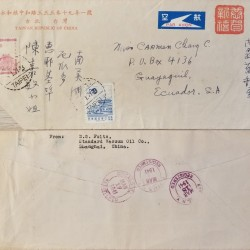 O) 1971 CANAL ZONE- BALBOA, FOT SAN LORENZO - SCOTT A82, FDC USED TO NEW JERSEY, XF