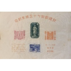 J) 1946 CHINA, MAP, DOVE, SHIELD, MULTIPLE STAMPS, AIRMAIL, CIRCULATED COVER, FROM CHINA