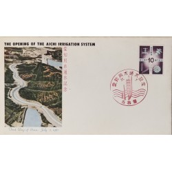J) 1961 JAPAN, THE OPENING OF THE AICHI IRRIGATION SYSTEM, LANDSCAPE, FDC