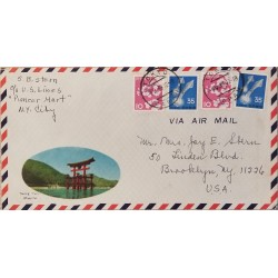 J) 1948 JAPAN, FLOWERS, PLUM BLOSSOMS, NATL. FLOWER, MULTIPLE STAMPS, AIRMAIL, CIRCULATED COVER, FROM JAPAN TO USA