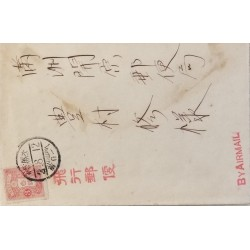 J) 1912 JAPAN, EMBLEM, AIRMAIL, CIRCULATED COVER, FROM JAPAN