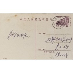 J) 1926 JAPAN, GOVERMENT BUILDING, POSTCARD, AIRMAIL, CIRCULATED COVER, FROM JAPAN