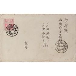 J) 1920 CHINA, EMBLEM, AIRMAIL, CIRCULATED COVER, FROM CHINA