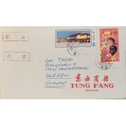 J) 1999 MEXICO, METER STAMPS, AIRMAIL, CIRCULATED COVER, FROM CUERNAVACA TO MEXICO