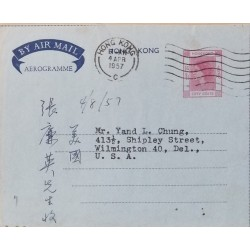 o) 1956 MADAGASCAR, COFFEE, TRACTOR-GALLIENI SCHOOL-PANGALANES CANAL, TO MANCHESTER, NICE COVER XF
