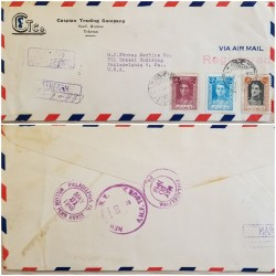 J) 1952 PERSIA, MOHAMMAD REZA SHAH PAHLAVI, MULTIPLE STAMPS, AIRMAIL, CIRCULATED COVER, FROM PERSIA TO USA