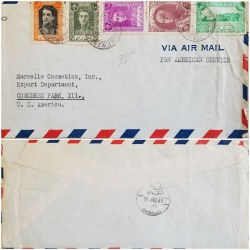 J) 1953 PERSIA, MOHAMMAD REZA SHAH PAHLAVI, PAN AMERICAN SERVICE, MULTIPLE STAMPS, AIRMAIL, CIRCULATED COVER, FROM PERSIA TO USA