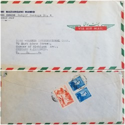 J) 1953 PERSIA, MOHAMMAD REZA SHAH PAHLAVI, MULTIPLE STAMPS, AIRMAIL, CIRCULATED COVER, FROM PERSIA TO USA