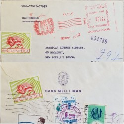 J) 1950 PERSIA, LION, METTER STAMPS, BANK MEDELLIN OF PERSIA, REGISTERED, MULTIPLE STAMPS, AIRMAIL, CIRCULATED