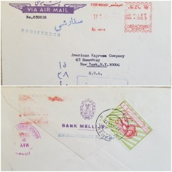 J) 1950 PERSIA, LION, METTER STAMPS, BANK MEDELLIN OF PERSIA, REGISTERED, AIRMAIL, CIRCULATED COVER