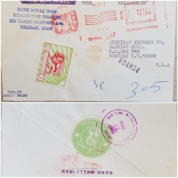 J) 1950 PERSIA, LION, METTER STAMPS, BANK MEDELLIN OF PERSIA, REGISTERED, AIRMAIL, CIRCULATED COVER, FROM PERSIA TO NEW YORK