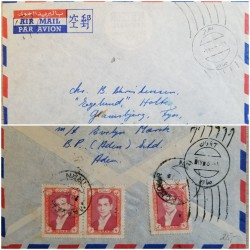 J) 1960 PERSIA, MOHAMMAD REZA SHAH PAHLAVI, MULTIPLE STAMPS, AIRMAIL, CIRCULATED COVER, FROM PERSIA