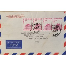 J) 1973 CHINA, TEMPLE, MULTIPLE STAMPS, AIRMAIL, CIRCULATED COVER, FROM CHINA TO USA