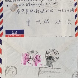 J) 1973 CHINA, TEMPLE, GOVERNON BUILDING, MULTIPLE STAMPS, AIRMAIL, CIRCULATED COVER, FROM CHINA
