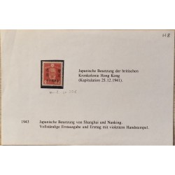 J) 1943 JAPAN, GEN MARESUKE NOGI, XF