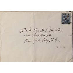 J) 1913 CHINA, REAPING RICE, AIRMAIL, CIRCULATED COVER, FROM CHINA TO NEW YORK