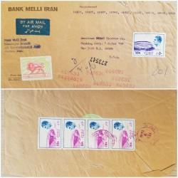 J) 1950 PERSIA, LION, REGISTERED, MULTIPLE STAMPS, AIRMAIL, CIRCULATED COVER, FROM PERSIA TO NEW YORK