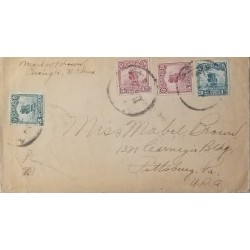 J) 1915 CHINA, BOAT, MULTIPLE STAMPS, AIRMAIL, CIRCULATED COVER, FROM CHINA TO USA