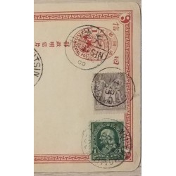 J) 1900 JAPAN, FRAGMENT USED IN CHINA, FRENCH AND AMERICAN OFFICE, XF