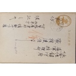 J) 1922 JAPAN, HORSE AND RIDER, POSTCARD, POSTAL STATIONARY, XF