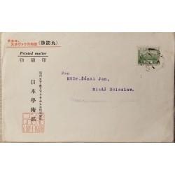 J) 1928 CHINA, VOLCANO, AIRMAIL, CIRCULATED COVER, FROM CHINA TO MLADA BOLESLAV