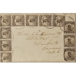 J) 1912 CHINA, BOAT, MULTIPLE STAMPS, AIRMAIL, CIRCULATED COVER, FROM CHINA TO USA