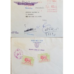 J) 1977 PERSIA, LION, METTER STAMPS, MULTIPLE STAMPS, AIRMAIL, CIRCULATED COVER, FROM PERSIA TO NEW YORK