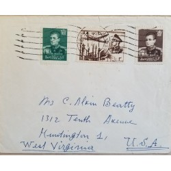 J) 1959 PERSIA, MOHAMMAD REZA SHAH PAHLAVI, MULTIPLE STAMPS, AIRMAIL, CIRCULATED COVER, FROM PERSIA TO USA
