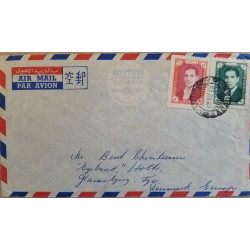 J) 1958 PERSIA, MOHAMMAD REZA SHAH PAHLAVI, MULTIPLE STAMPS, AIRMAIL, CIRCULATED COVER, FROM PERSIA TO DENMARK