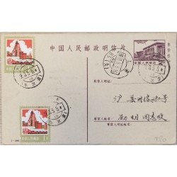 J) 1983 CHINA, SCHOOL, POSTCARD, POSTAL STATIONARY, MULTIPLE STAMPS, AIRMAIL, CIRCULATED COVER, FROM CHINA