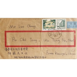 J) 1973 CHINA, SCHOOL, GOVERMENT BUILDING, MULTIPLE STAMPS, AIRMAIL, CIRCULATED COVER, FROM KWANGSI