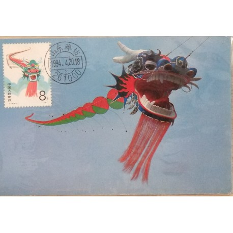J) 1994 CHINA, DRAGON, POSTCARD, AIRMAIL, CIRCULATED COVER, FROM CHINA