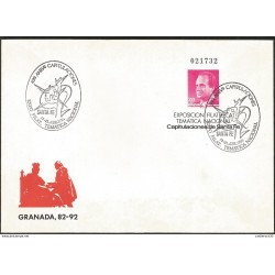 J) 1991 SPAIN, NATIONAL THEMATIC PHILATELIC EXHIBITION CAPITULATIONS OF SANTA FE, KING JUAN CARLOS, FDC