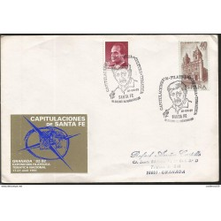 J) 1991 SPAIN, KING JUAN CARLOS, CAPITULATIONS OF SANTA FE, STO DOMINGO, CHILE, FROM SPAIN TO GRANADA