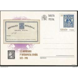 J) 1998 SPAIN, 125th ANNIVERSARY THE FIRST ENTIRE POSTAL SPANISH 1873-1998, POSTCARD