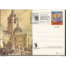 J) 1975 SPAIN, POSTCARD, PARISH OF SAN GINES, ARENAL STREETS, WITH SLOGAN CANCELLATION