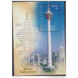 O) 2014 MALAYSIA, TOWER, ARCHITECTURE, TOWER - ARCHITECTURE, MENARA KUALA LUMPUR, SOUVENIR MNH
