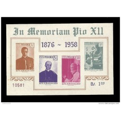 O) 1959 PANAMA, POPE PIUS XII - AS CARDINAL - WEARING PAPAL TIARA - ENTHRONED - SC 212a, MNH